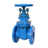 Industrial Gate Valve Metal Seal Non Rising Stem